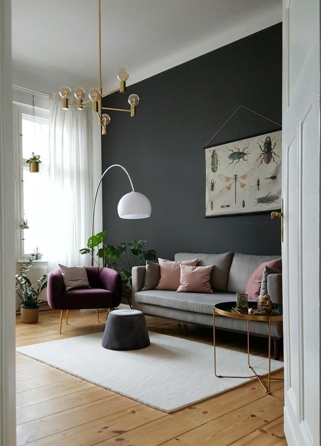 Living room ideas for the new season. #rosa # living room #floor floor