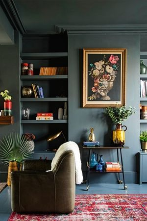 You don't have to use light colours for a small space, a dark colour can be ...